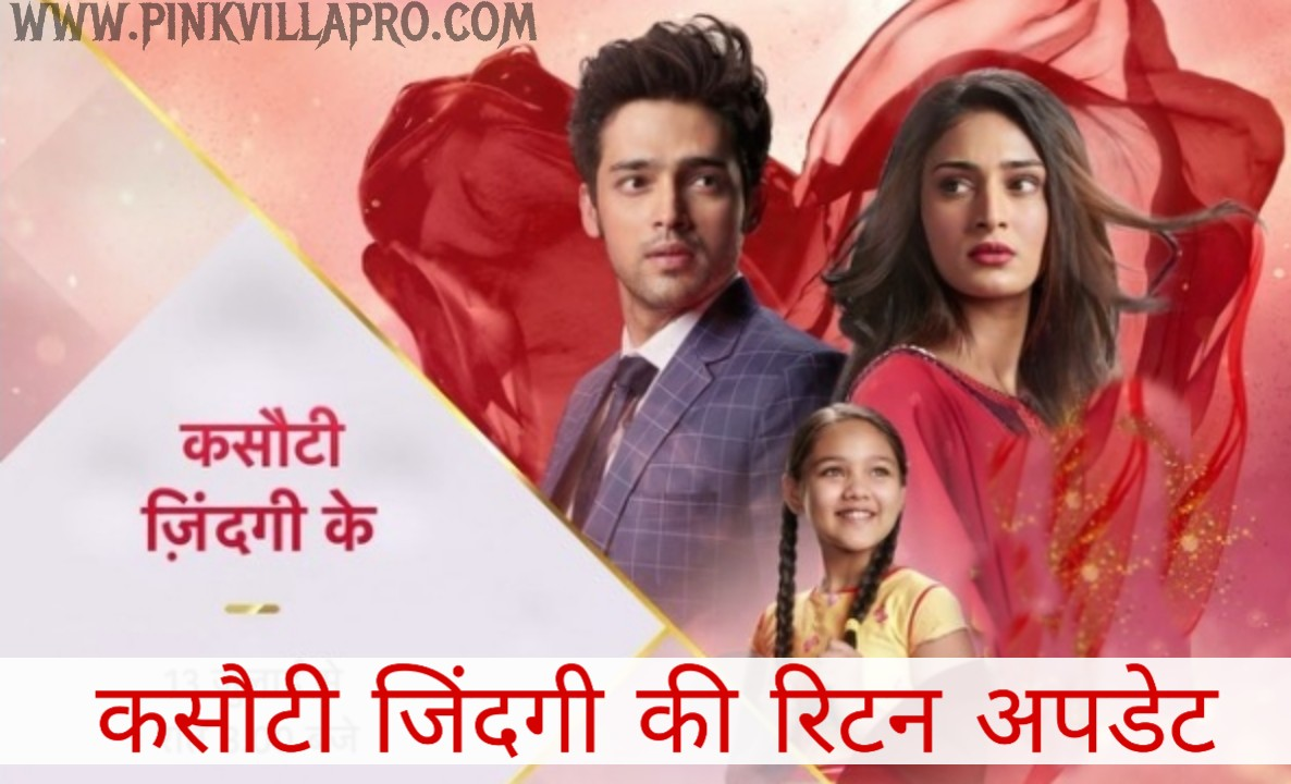 Kasauti Zindagi Kay 31 August 2020 Written Updates