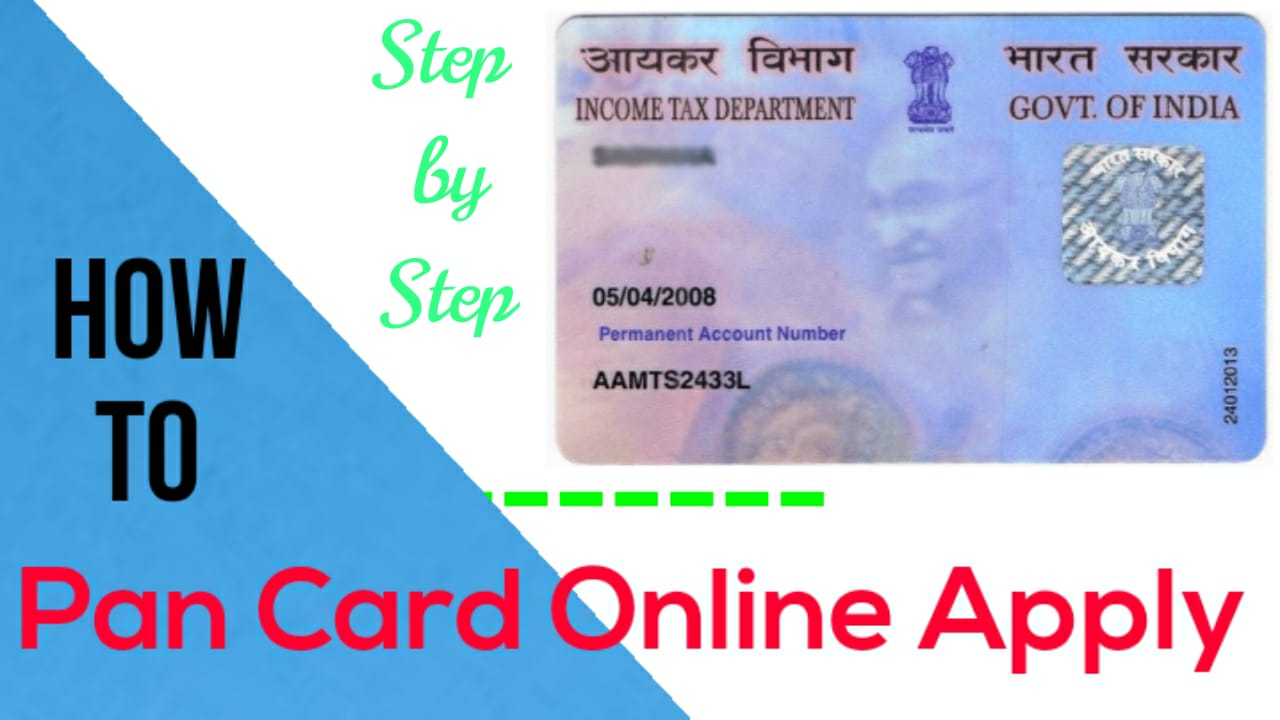How to Apply pancard online in india