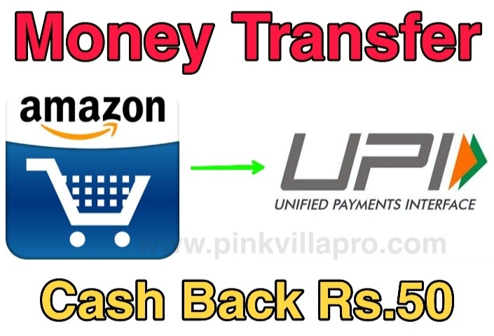 Amazon Pay UPI Send Money Cashback Offer| Earn Money