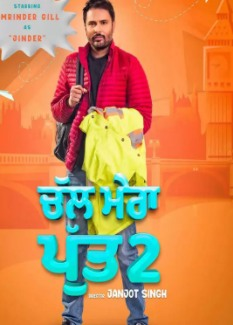 Chal Mera Putt 2 Punjabi Movie Leaked and Watching News