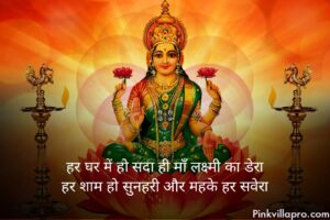 Happy Diwali 2021 Images Quotes Messages to Wish