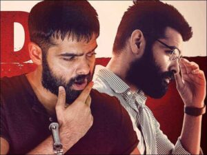 Red | Ram Pothineni Full Movie Download By tamilrockers