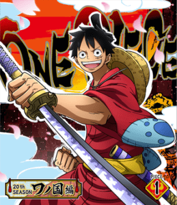 One Piece Episode 974: Release Date Preview Spoilers Watch Online Streaming On Fuji TV
