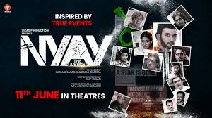 Nyay the justice full movie download filmyzilla