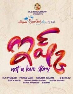 Ishq: Not a Love Stoy Telugu Movie Download 720p Tamilrockers, Filmywap