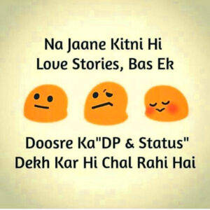 Funny Whatsapp DP Images Hd