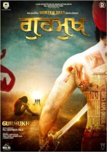 Gurmukh – The Eyewitness Punjabi Movie (2021) Cast and Crew, Wiki, Review, Release Date, Trailer, Budget, Real Name, Watch Online OTT