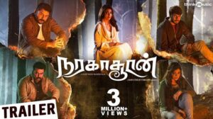 Naragasooran Movie (2021) Cast and Crew, Wiki, Review, Release Date, Trailer, Budget, Real Name, Watch Online OTT