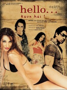 Hello Kaun Movie (2021) Cast and Crew, Wiki, Review, Release Date, Trailer, Budget