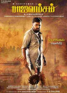Rajavamsam Tamil Movie Cast and Crew, Wiki, Review, Release Date, Trailer, Budget, Real Name, Watch Online Download