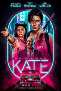 Kate web series Cast and Crew, Wiki, Review, Release Date, Trailer, Real Name, Watch Online OTT Netflix