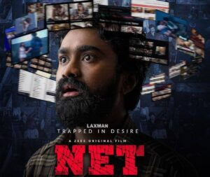 NET Telugu (2021) (Zee5) Movie Cast and Crew, Wiki, Review, Release Date, Trailer, Budget, Real Name, Watch Online OTT