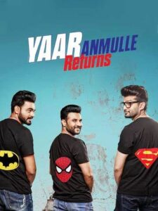 Yaar Anmulle Returns Movie Cast and Crew, Wiki, Review, Release Date, Trailer, Budget, Real Name, Watch Online OTT